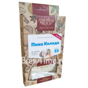 Набор Алхимия вкуса для приготовления наливки Пина Колада